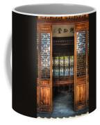 Orient - Door - The Temple Doors Coffee Mug by Mike Savad