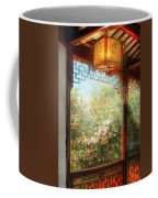 Orient - Lamp - Simply Chinese Coffee Mug