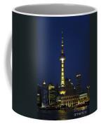 Oriental Pearl Tower, Shanghai Coffee Mug