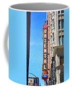 Oriental Theater With Sponge Painting Effect Coffee Mug