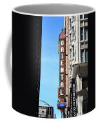 Oriental Theater With Watercolor Effect Coffee Mug