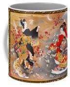 Oriental Triptych Coffee Mug