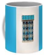 Oriental Window Coffee Mug