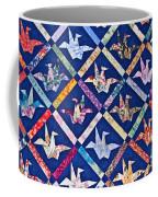 Origami Quilt Wall Art Prints Coffee Mug
