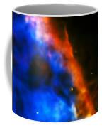 Orion Nebula Rim Coffee Mug