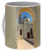 Orthodox Church Entrance Coffee Mug