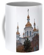 Orthodox Crosses Coffee Mug