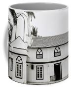 Orthodox Syrian Church In Cochin Coffee Mug