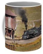 Osier Water Tank Coffee Mug
