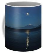 Osornos Volcano Coffee Mug