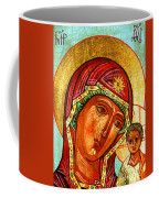 Our Lady Of Kazan Coffee Mug