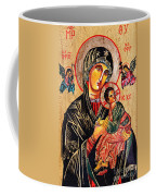Our Lady Of Perpetual Help Icon Coffee Mug