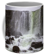 Oxarafoss Waterfall Coffee Mug