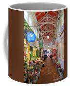 Oxford Arcade 5936 Coffee Mug