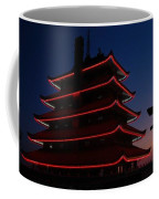 Pagoda At Sunset Coffee Mug