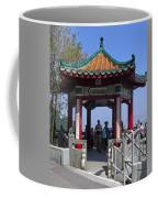 Pagoda Pavilion Coffee Mug