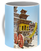 Pagoda-style Carriage In Bhaktapur Durbar Square In Bhaktapur-nepal Coffee Mug