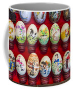 Painted Eggs In China Market Coffee Mug