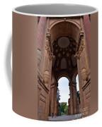 Palace Of Fine Arts -2 Coffee Mug