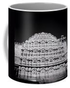 Palace Of The Winds Coffee Mug