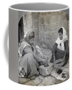 Palestine Grinding Coffee Coffee Mug