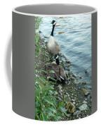 Parental Care Coffee Mug