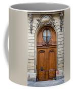 Paris Doors Coffee Mug
