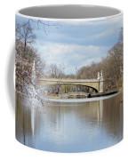 Park Avenue Bridge Coffee Mug