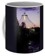 Pavilion At Twilight II Coffee Mug
