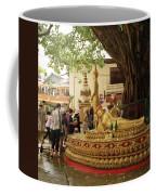 Pbeemai Coffee Mug