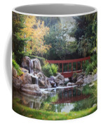 Peaceful Dreams Coffee Mug