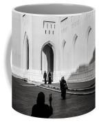 Peaceful Greeting Coffee Mug