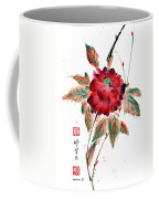 Peony's Declining Grace Coffee Mug