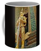 Phra Mondhop At Thai Pagoda At Grand Palace Of Thailand In Bangkok  Coffee Mug