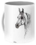 Piaff Polish Arabian Horse Drawing 1 Coffee Mug