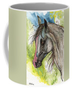 Piber Polish Arabian Horse Watercolor Painting 3 Coffee Mug