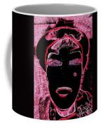 Pippas Pink Beauty Mark Coffee Mug