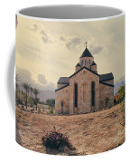 Place Of Worship Coffee Mug