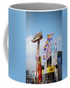 Playday Coffee Mug