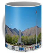 Plaza Across From Potala Palace Which Replaced A Natural Lake-tibet Coffee Mug