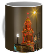 Plaza IIi Coffee Mug