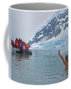 Polar Dip Coffee Mug