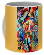 Polynomial Name God Phase I Coffee Mug