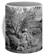 Pond At Heian Shrine - Kyoto Coffee Mug