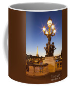Pont Alexandre IIi - Paris Coffee Mug