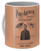 Port Arthur Restaurant New York Coffee Mug by Movie Poster Prints