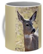 Portrait Of A Deer Coffee Mug