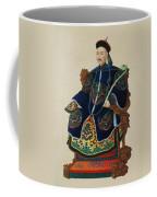 Portrait Of A Mandarin Coffee Mug