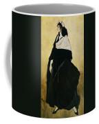 Portrait Of Ida Lvovna Rubinstein Coffee Mug by Leon Bakst