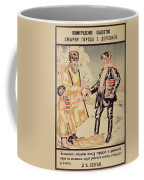 Poster Depicting The Alliance Between The City And The Countryside, 1925 Colour Litho Coffee Mug